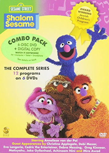 Shalom Sesame: Full Series by Sisu Home Ent.