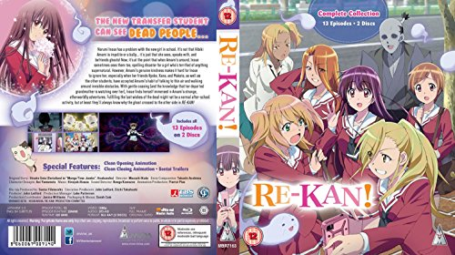 Re-Kan Collection [Blu-ray] [2017]
