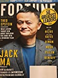 img - for Fortune Magazine (April 1, 2017) Jack Ma Alibaba Cover book / textbook / text book