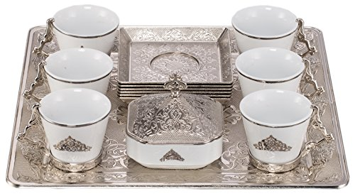Ottoman Turkish Greek Arabic Coffee Espresso Boarder Serving Cup Saucer Set - New Model Square FULL