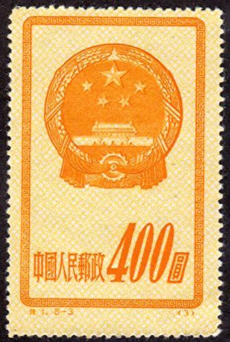 China 1951 National Emblem $400 Orange Postage Stamp