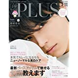 up PLUS サムネイル