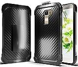 LG K7 Case, LG Tribute 5 Case, LG Treasure Case, Nznd [Shield Carbon Fiber] Hybrid Armor with Holster Locking Belt Clip Combo Case - Black