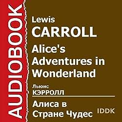 Alice's Adventures in Wonderland [Russian Edition]