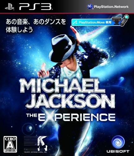 Michael Jackson The Experience [Japan Import] (Jackson Imports)
