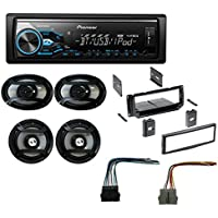 NEW CAR STEREO RADIO KIT DASH INSTALLATION MOUNTING TRIM BEZEL W/ WIRING HARNESS And Pioneer MXT-X3869BT Package: In-Dash Digital Media Receiver + (2) 6.5 2 Way Speaker + (2) 6x9 3-Way Speakers