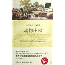 Animal Farm (enclosed with one English edition of Animal Farm) (Chinese Edition)