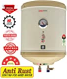 DIGISMART 15 LTR Storage 2 kva 5 Star Geyser Special Anti Rust Coating Body with Temperature Meter, ABS Top Bottom, HD ISI Element Ameo (Ivory)
