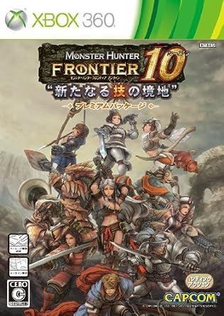 Monster Hunter Frontier Online (Season 10.0 Premium Package) [Japan Import] by Capcom: Amazon.es: Videojuegos