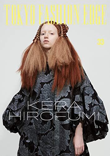 TOKYO FASHION EDGE 最新号 表紙画像