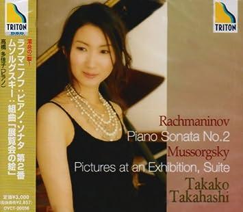 ラフマニノフ:ピアノソナタ第2番/ムソルグスキー:展覧会の絵
