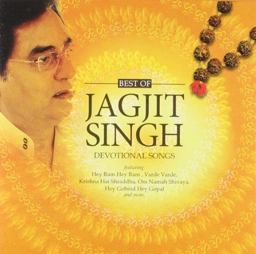 Jagjit Singh - Best Of Jagjit Singh Devotional Songs - Zortam Music