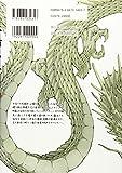 7 (Ikki Tousen [Gum C]) (in Japanese)
