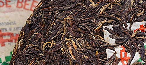 1996 Zhongcha 7542 [Pu'an Laosheng Tea] Kunming, Yunnan Province [collection 22 years Chen Fang] dry warehouse [from the ground storage] cost-effective old tea [Yunnan seven sons cake tea] first-class by NanJie (Image #4)