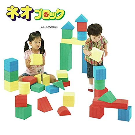Set of 68 Educational Advantage 3D Magnetic Blocks Classroom Set Baukästen & Konstruktionsspielzeug