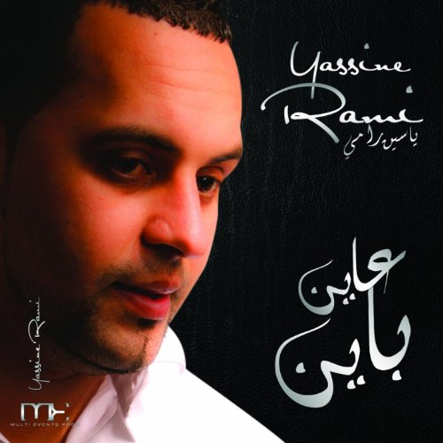 music yassin rami