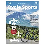 CYCLE SPORTS 2020年10月号