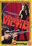 The Designated Victim [1971]