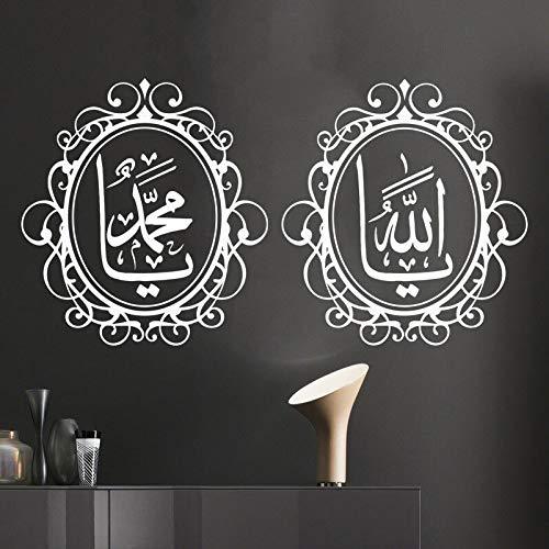 ganlanshu Calcomanías de Arte de Pared árabe islámico Alayaya ...