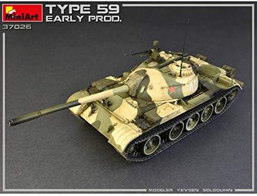 Miniart MIN37026 Plastic Model kit