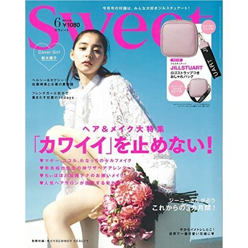Sweet 2020年6月号 表紙画像