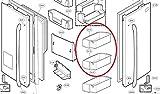 Lifetime Appliance AAP73631502 Door Shelf Bin