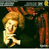 The Hyperion Schubert Edition 29 - Marjana Lipovsek, Graham Johnson