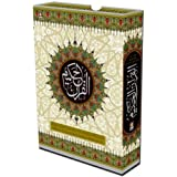 "Holy Quran with Colour Coded Tajweed Rules and Manzils - Medium Size - ""Deluxe"""