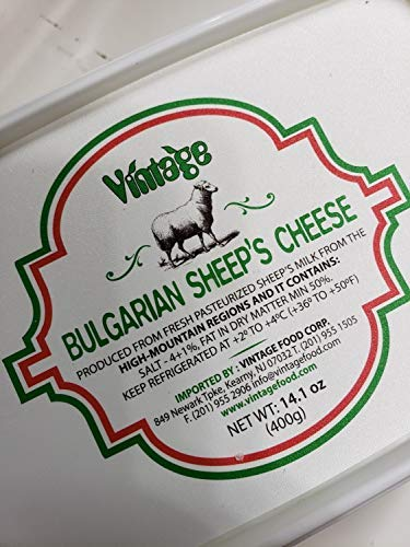 Bulgarian Sheep Feta White Cheese
