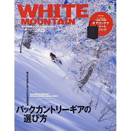 PEAKS WHITE MOUNTAIN 2021 画像