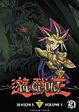Yu-Gi-Oh! Classic - Season 5 - Volume 1