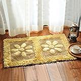 Home mats at toilet water-absorbing mats kitchen door mat bathroom mat -5080cm Sun flower