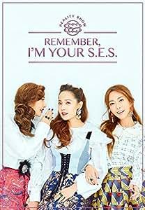 S.E.S-[REMEMBER] Special Album CD+Photo Book K-POP Sealed