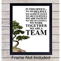 Team Office Wall Art Decor- Unique Motivational Gift for Boss, Manager - UNFRAMED Photo 8X10 - Inspirational Teamwork Quote Print
