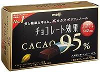明治 チョコレート効果カカオ95%BOX 60g×5箱