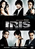 Iris Korean Drama DVD (Good English Subtitiles)