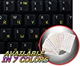 RUSSIAN CYRILLIC KEYBOARD STICKERS WITH YELLOW LETTERING ON TRANSPARENT BACKGROUND FOR DESKTOP, LAPTOP AND NOTEBOOK