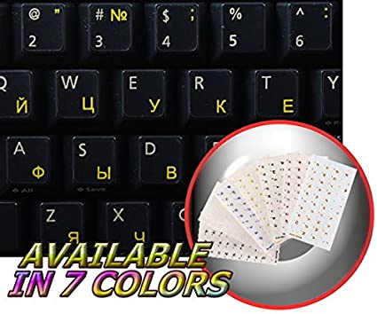 4f149f58a82 Image Unavailable. Image not available for. Color: Russian Cyrillic Keyboard  ...