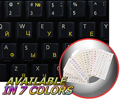 Alphabet Background - RUSSIAN CYRILLIC KEYBOARD STICKERS WITH YELLOW LETTERING ON TRANSPARENT BACKGROUND FOR DESKTOP, LAPTOP AND NOTEBOOK