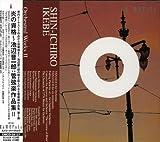 Shin-Ichiro Ikebe: Orchestral Works by Shin-Ichiro Ikebe (2008-03-04)