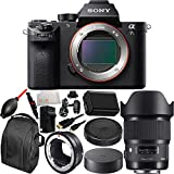 Sony Alpha a7S II Mirrorless Digital Camera with 20mm f/1.4 DG HSM Art Lens for Canon EF & MC-11 Mount Converter/Lens Adapter (Sigma EF-Mount Lenses to Sony E) 14PC Accessory Kit. Includes Replacement FW-50 Battery + MORE