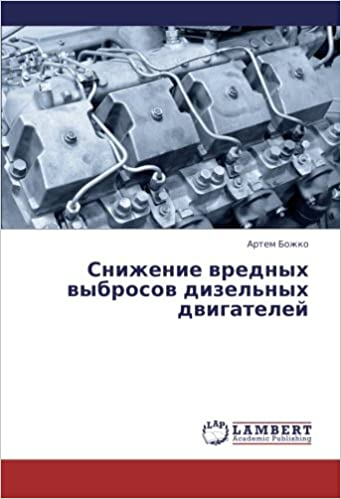 Book Snizhenie vrednykh vybrosov dizel'nykh dvigateley (Russian Edition)