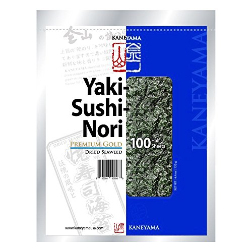 Kaneyama Yaki Sushi Nori / Dried Seaweed (Vacuum-packed/re-sealable), Premium Gold Blue, Half Size, 100 Sheets by Kaneyama
