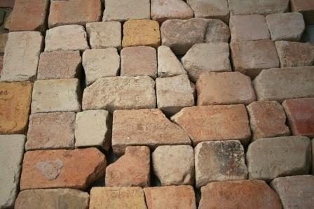 あいランガーデン【アンティークレンガ】 古窯レンガ 割れレンガベビーピンク1平米セット  B0779N9SNZ