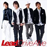 Drive Alive(初回限定盤)(DVD付)