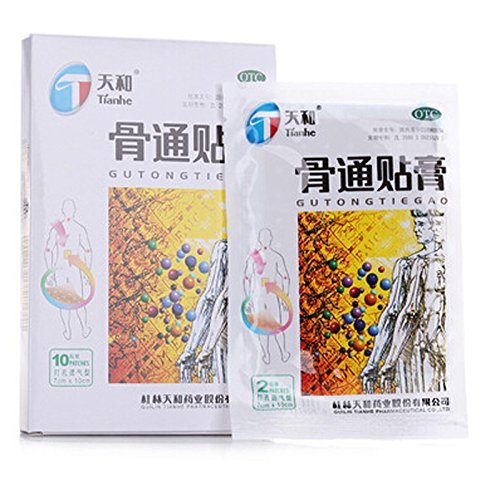 2PCS Tianhe Guteng Tiegao Pain Relieving Patch - 10 Patches (2.75 x 4 in) Pack -