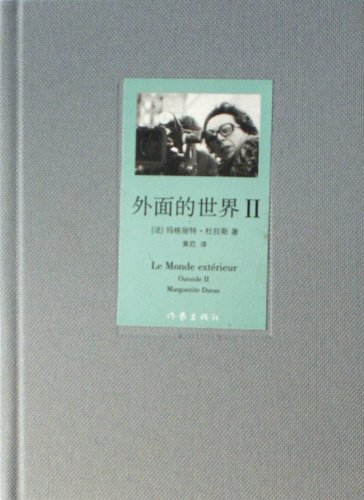 Download World Outside-2 (Chinese Edition) pdf