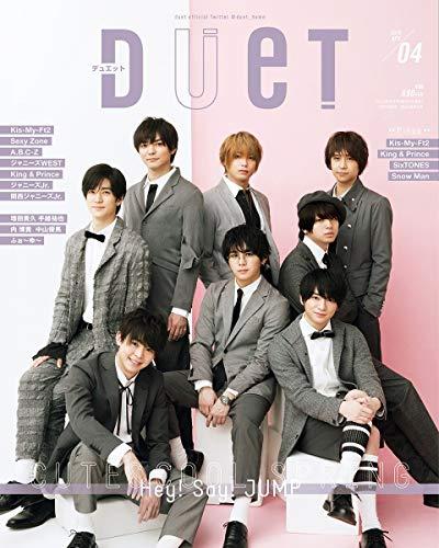 duet 2019年4月号 表紙画像