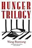 img - for Hunger Trilogy by Wang Ruowang (1992-10-18) book / textbook / text book