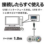 Buffalo iBuffalo Classic USB Gamepad for PC BSGP815GY